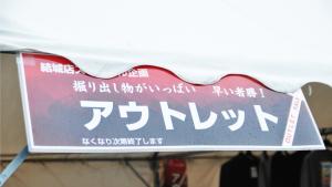 yuki02