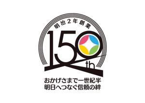 150周年ロゴ
